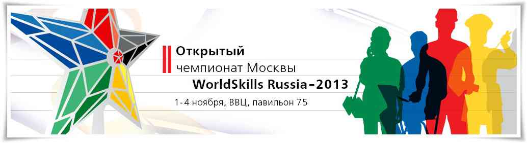 mos2013_01