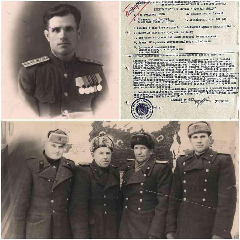 Дубовицкий page