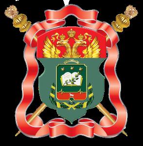 Мичуринск казаки Лого
