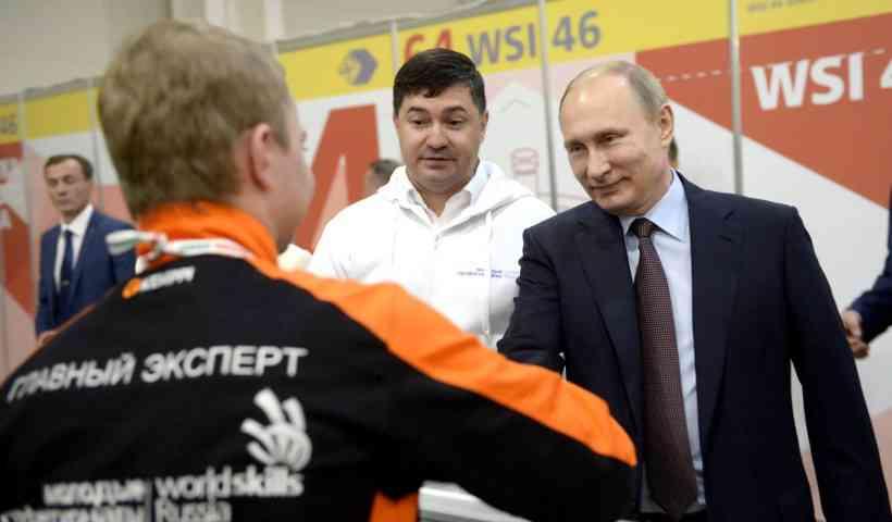 Путин-3